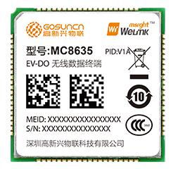MC8635