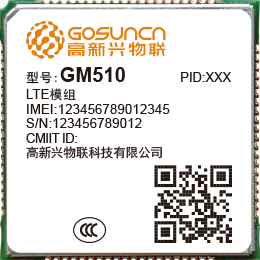 GM510