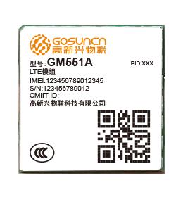 GM551A