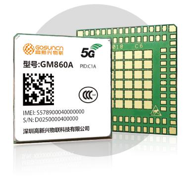 GM860A