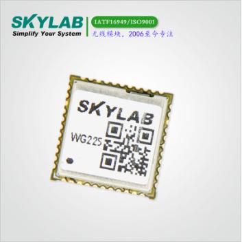 sdio Dual frequency acWiFi+bluetooth module WG225